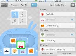 LaLaLunchbox App Details ScreenShot