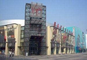 Virgin MegaStore Orlando FL